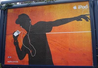 Der unbekannte Kunde: würde eine Musik-Flatrate im Markt wirklich angenommen werden?